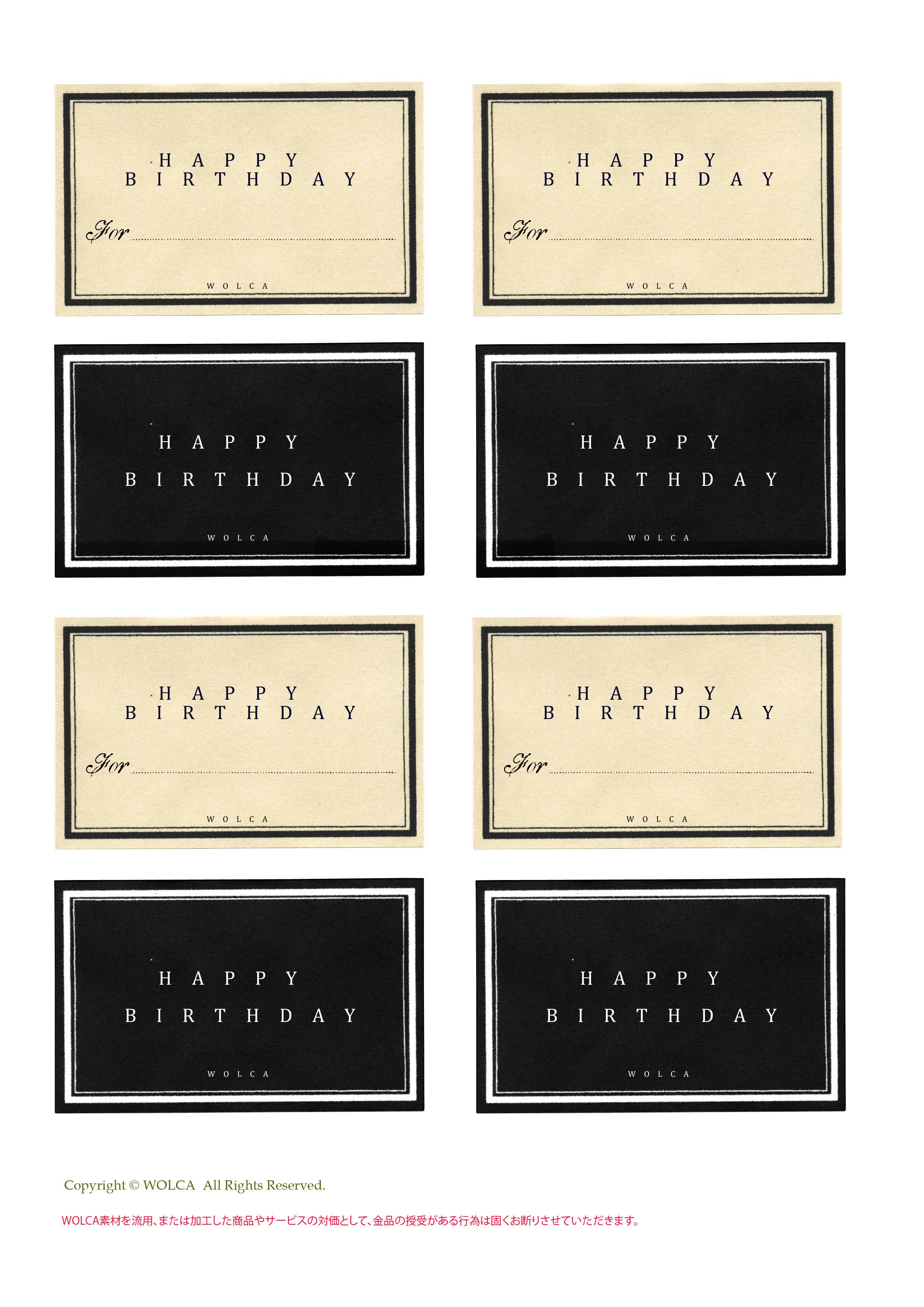 やイベントに使う手作りカード ... : メッセージカード テンプレート : カード