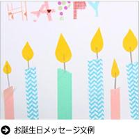 Pin メッセージカード お誕生日 ...